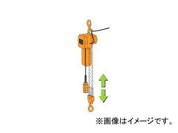 キトー/KITO ファルコン 懸垂形[単体] 3m 1速形(低速)490kg EFL005L