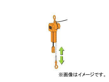 キトー/KITO ファルコン 懸垂形[単体] 3m 標準速 490kg SF005S