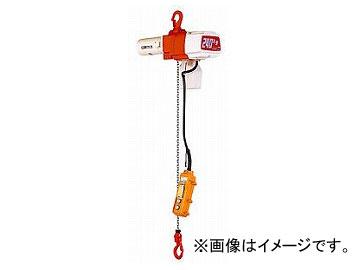キトー/KITO セレクト チェーンブロック 3m 2速選択形 100kg 単相AC100V ED10SD-100K-3M