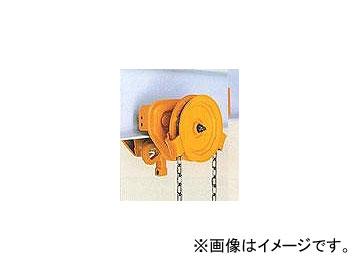 キトー/KITO マイティ M3形 ギヤードトロリ(標準) CB用 2.5t×3.0m TSG025