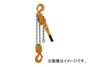 キトー/KITO レバーブロック L5形 6.3t×1.5m LB063