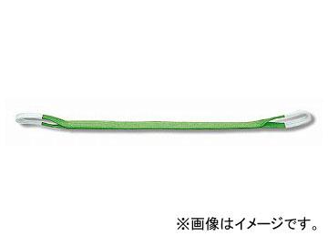 キトー/KITO ポリエスタースリング ベルトスリングBSL形 3.15t-100mm×4.5m BSL032-4.5M