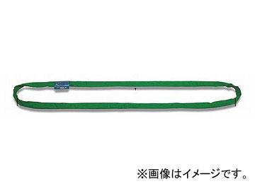 キトー/KITO ポリエスタースリング ラウンドスリングRE形 緑 2.0t-38×3m RE020-3M