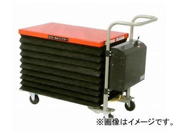 東正車輌/TOSEI メカリフト(ボールネジ・電動式) 超低床ミニタイプ ジャバラ GLLD-150-56J