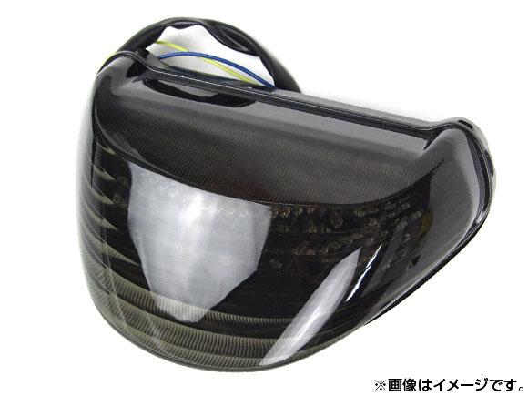 2輪 AP LEDテールランプ スモーク AP-BP-37-SM カワサキ ZX12R 2000年~2005年
