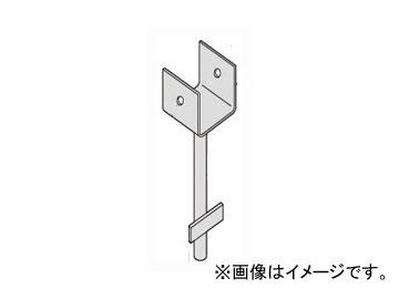 栗山百造 柱脚金物 PB-33 入数:10個
