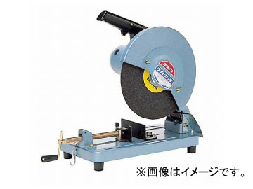 やまびこ 新ダイワ ライトカッター(砥石切断機) L120S-N