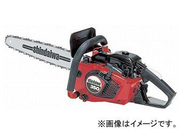 やまびこ 新ダイワ エンジンチェンソー E350AV-350