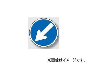 ユニット/UNIT 規制標識(311-F) 指定方向進行禁止 品番:894-10