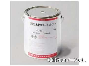 ユニット/UNIT 速乾水性ロードカラー ホワイト 品番:819-396
