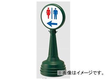 ユニット/UNIT サインタワーAタイプ(緑) 品番:868-87GR