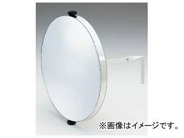 ユニット/UNIT カーブミラー(壁面用) 400φ 品番:869-95A