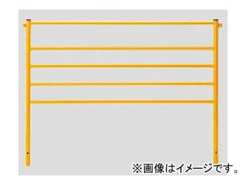 ユニット/UNIT ジョイントフェンス 基本フェンス 品番:870-471