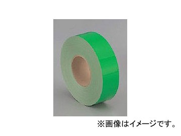 ユニット/UNIT 屋内床貼用テープ(ユニテープ) 緑 50mm×50m 品番:863-08