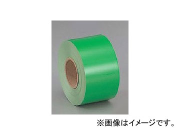 ユニット/UNIT 屋内床貼用テープ(ユニテープ) 緑 100mm×50m 品番:863-13