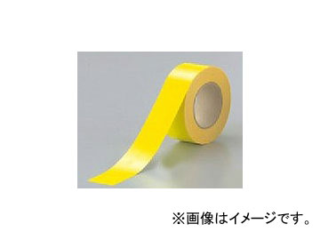 ユニット/UNIT 蛍光ユニテープ 黄 50mm幅 品番:863-19