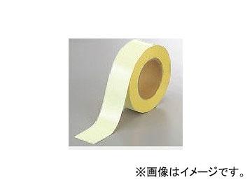 ユニット/UNIT 蓄光テープ 品番:863-22