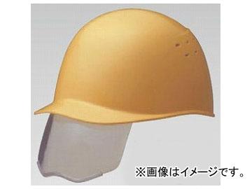 ユニット/UNIT 防災面収納式ヘルメット(墜・飛) 通気孔なし カラー:ブルー,アイボリー,モスグリーン,オレンジ,ホワイト他