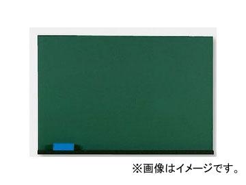 ユニット/UNIT 無地黒板(900×1800) 品番:373-73