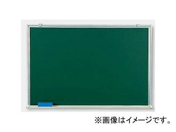 ユニット/UNIT スチールグリーンボード(900×1800) 品番:373-81