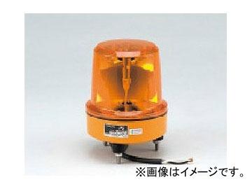ユニット/UNIT 車載用大型パワーLED回転灯 DC12V 黄 品番:883-01