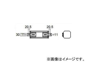 岩崎電気 FECセラルクスエースPRO用安定器 270W 一般形高力率 200V H3CC2A(B)352