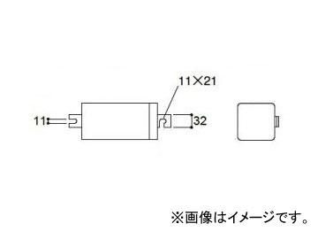 岩崎電気 クウォーツアーク用安定器 1000W用 Bタイプ用 MT1000B-D/BH用 200V M10BLP2A(B)60