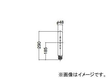岩崎電気 FECサンルクスエース 360W 透明形 NHT360LS