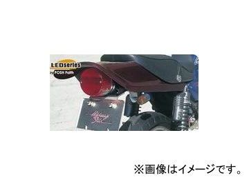 2輪 POSH Faith Z IIテールランプフェンダーレスキット LED/クリアレンズ 031092-LC カワサキ ゼファー400 ~1995年