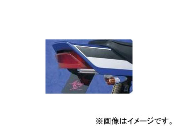 2輪 POSH Faith フェンダーレスキット 070190 カワサキ ZRX-2 ~2008年