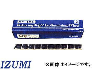 泉産業貿易/IZUMI バランスウエイト 接着式タイプ ST No.8 入数:2kg入×10