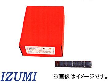 泉産業貿易/IZUMI バランスウエイト 接着式タイプ ST No.15N-W6 入数:6kg入×4