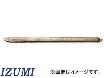 泉産業貿易/IZUMI ハゼット タイヤレバー 500mm HAZET650-20 入数:5