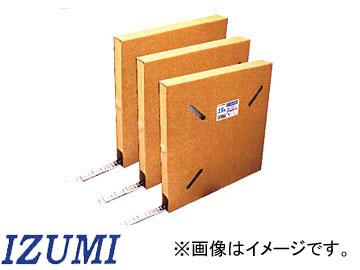 泉産業貿易/IZUMI バランスウエイト ロールタイプ ST NO2/RL-N 入数:5kg入×3