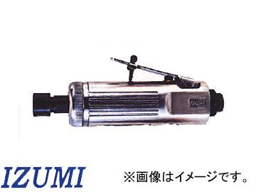 泉産業貿易/IZUMI エアーダイグランダー ACE 530