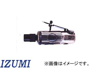 泉産業貿易/IZUMI エアーダイグランダー ACE 520