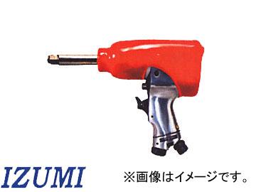 泉産業貿易/IZUMI エアーインパクトレンチ ACE 845R-3