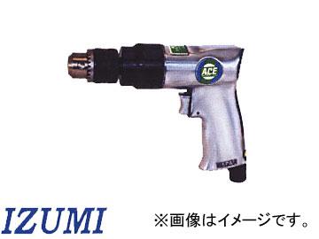 泉産業貿易/IZUMI エアードリル ACE 10D