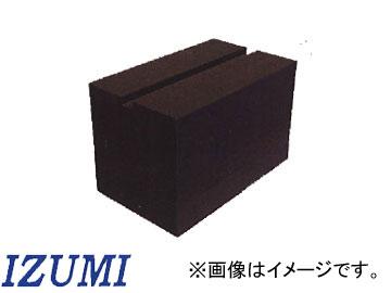 泉産業貿易/IZUMI リフトパッド ショート4個入タイプ LPB 1624