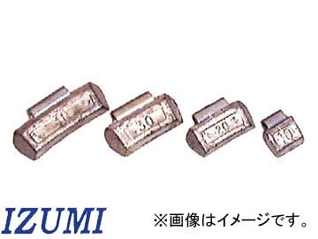 泉産業貿易/IZUMI バランスウエイト 打込み式 アルミホイール用 汎用1ピース用(塗装なし) AL1-10G 入数:10g×1200