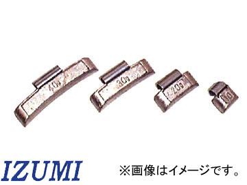 泉産業貿易/IZUMI バランスウエイト 打込み式 アルミホイール用 汎用1ピース薄型フランジ用/2・3ピース用(塗装なし) AL2-10G 入数:10g×1200