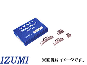 泉産業貿易/IZUMI バランスウエイト 打込み式 アルミホイール用 汎用1ピース薄型フランジ用/2・3ピース用(シルバー塗装) 小箱入 al2-45g 入数:45g×14個×10