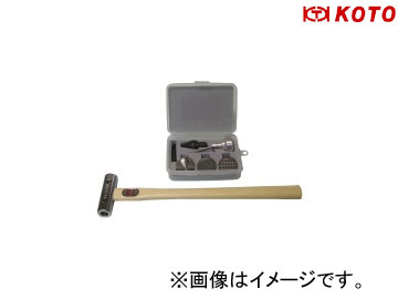江東産業/KOTO アタッチメントハンマー AMH-500