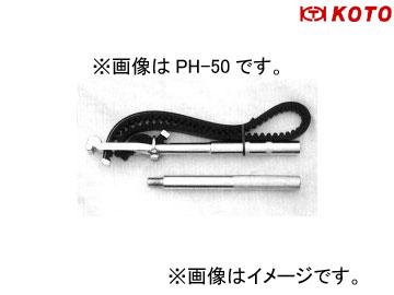 江東産業/KOTO フォールレバー PH-50