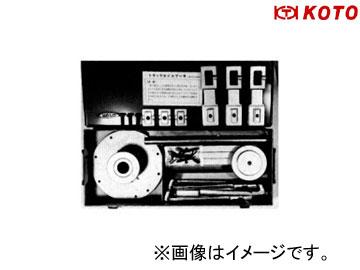 江東産業/KOTO トラックホイールプーラー QW-300N