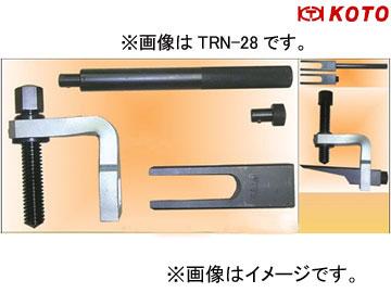 江東産業/KOTO タイロットマルチプーラー 22 TRN-22