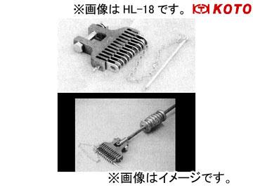 江東産業/KOTO ジグプレートフック HL-18