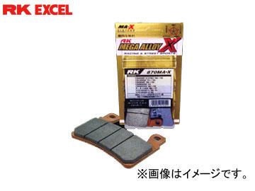 2輪 RK EXCEL ブレーキパッド(フロント) MEGA ALLOY X PAD 877 入数:2枚×2セット アプリリア/APRILIA RSV1000Rファクトリー 1000cc 2004年~2005年