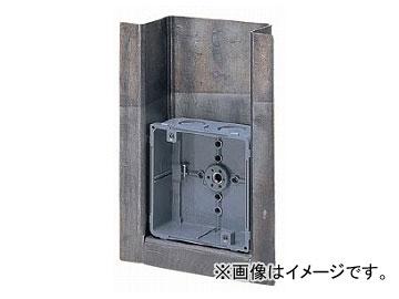 未来工業/MIRAI X線防護用アウトレットボックス 鉛ボード用 中形四角(浅型) 3分スタット付 耐衝撃性樹脂(HI) CDO-4AXP-1 231×162mm