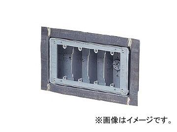 未来工業/MIRAI X線防護用埋込スイッチボックス 鉛ボード用(4方出)4個用 耐衝撃性樹脂(HI)平塗代カバー付 3分スタット付 CSW-4NFXP4-1 172×282mm